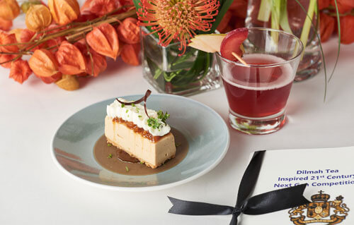 Temasek Polytechnic - Lime & Orange Tea Mascarpone Mousse with Floral Punch (COLD)
